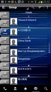 contacts apk rocketdial dialer contacts apk apps
