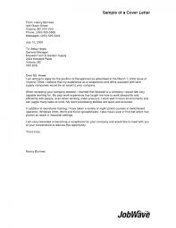 cover letter sample general cover letter a good sample cover