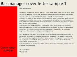 Bar Manager Sample Resume Bar Manager Cover Letter