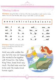 free printable holiday worksheets little mermaid ariel spelling