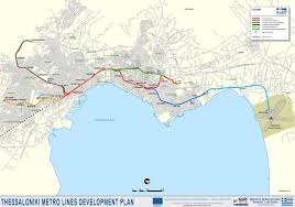 World Of Work Map by Inauguration Of Work On Thessaloniki Metro Extension And Nodes