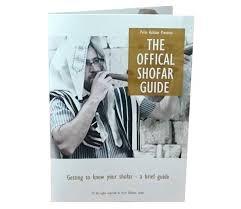 yemenite shofar stand large yemenite shofar half polished half
