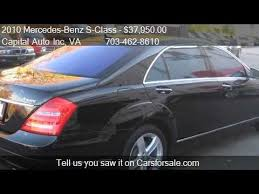 mercedes s class 2010 for sale 2010 mercedes s class s550 4 matic for sale in mc lea