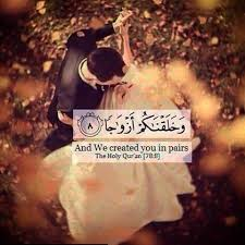 marriage quotes quran islam is our path instagram photos and