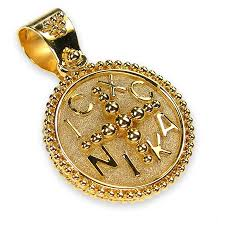 byzantine crosses eastern byzantine crosses athena s treasures
