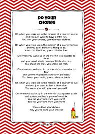 do your chores kids video song with free lyrics activities lyrics