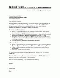 Where Can I Get A Resume Cover Letter Where To Make A Resume For Free Where To Make A