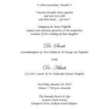 wording for a wedding card indian wedding invitations wordings reception invitation