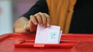 fermeture des bureaux de vote tunisie municipales fermeture des bureaux de vote