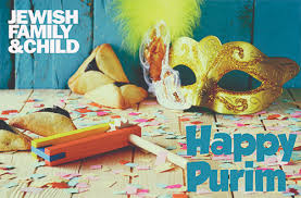 purim cards purim cards family child