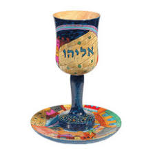 passover 4 cups passover gifts and essentials from world of judaica