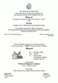 Sikh Wedding Cards Wording Hindu Wedding Invitation Cards Format Popular Wedding Invitation