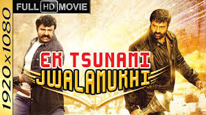 film hindi lion ek tsunami jwalamukhi lion 2015 hindi dubbed full movie
