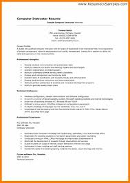 Profile On Resume Computer Skills On Resume Examples Free Resume Example And