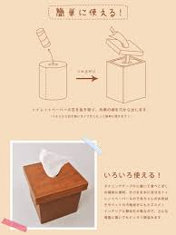 Wooden Toilet Paper Holder 4u Clothing Casual And Brand Rakuten Global Market Wood Toilet