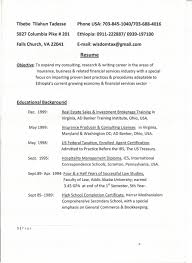 Office Clerical Resume Comment Amener Sujet Dissertation Spirituality And Values Essay