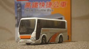 tomica mitsubishi fuso tomica mitsubishi fuso aero queen 高鐵快捷公車 thsr shuttle bus