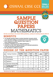 sample isee essay questions fresh essays sample papers for class 10 1st term cbse class th first term sanskrit sample paper