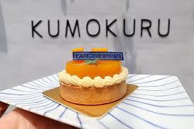 r馮lette cuisine 台中東勢 kumokuru 手製甜點專門店 一間為夢想而開的甜點店 一星期