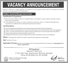 Internal Job Resume by Assistant Manager Internal Audit Job National Ict R U0026d Fund 24 Mar 13
