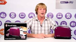 Russell Hobbs Purple Toaster тостер Russel Hobbs Purple Passion Youtube