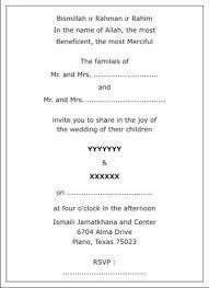 islamic invitation cards muslim wedding invitation wordings muslim wedding wordings muslim