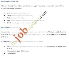 Need To Make A Resume How To Write A Modern Resume Cv Format Image0jpg Over Pertaining
