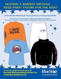 bar mitzvah favors sweatshirts 20 best bat mitzvah images on bat mitzvah bats and