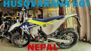 motocross bikes for sale ni husquvarna 501 nepal best dirt bike in nepal nepali youtube