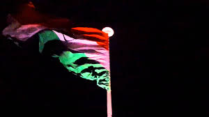 The Indian Flag The Indian Tricolour Youtube
