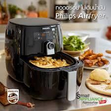 cuisine philips คร งแรกและคร งเด ยวในรอบป โรบ นส น philips