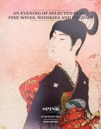 chambre d hotes pr鑚 du puy du fou 葡萄酒 干邑 威士忌by bonhams issuu