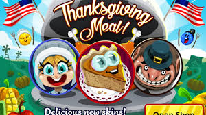 agario new skins new secret thanksgiving skins early access