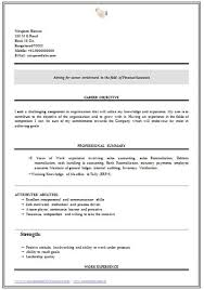 Sample Resume For Computer Science Student by Sample Resume For Freshers B Tech Cse Free Download Templates