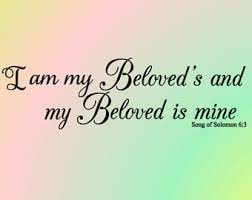 i am my beloved wall am beloved etsy