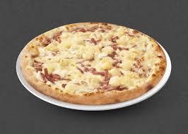 au bureau antony pizza antony pizza service livre des pizzas à domicile et au bureau
