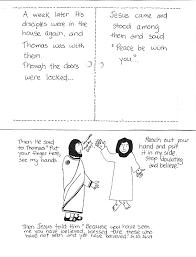 doubting thomas doubting thomas sunday and bible story