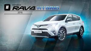 2016 lexus nx vs rav4 2hp new toyota rav4 hybrid 2016 youtube