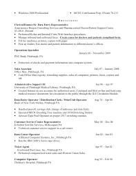 data entry resume sample starengineering