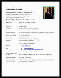 Most Updated Resume Format Sample Scholarship Resume Free Resume Example And Writing Download