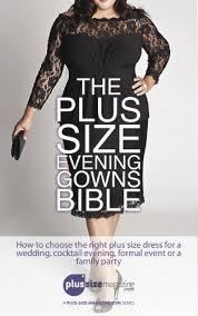 20 plus size evening gowns for your next black tie event black