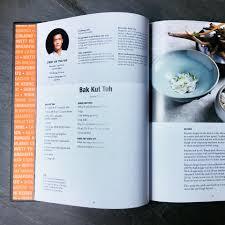 cuisine marocaine revisit馥 carottes cuisin馥s 100 images carottes cuisin馥s 58 images