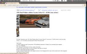 paul walker edition craigslist lol whut honda crz forum