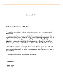writing a reference letter best letter sample free
