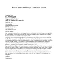 human resources manager cover letter sample cover letter example