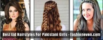 eid hairstyles 2017 2018 with tutorials for long and short hair simple eid hairstyles 2018 for girls in pakistan fashioneven