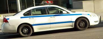 special officer hhc u2013 nystategovernmentjobs com
