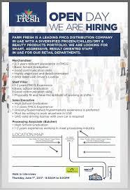 Grocery Merchandising Jobs Gulf Marketing Group Linkedin