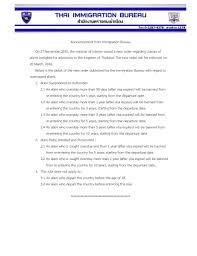 Authorization Letter For Bank Withdrawal In India Thailand Visa Information Bangladesh Home