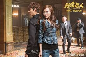 film drama korea lee min ho 10 interesting facts about the bounty hunters movie starring lee min